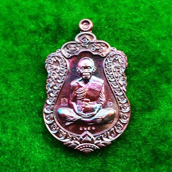 เหรียญเสมา รุ่นมหาสมปรารถนา หลวงพ่อคูณ ออกวัดม่วง เนื้อทองแดงรมมันปูสีรุ้ง ปี 2557