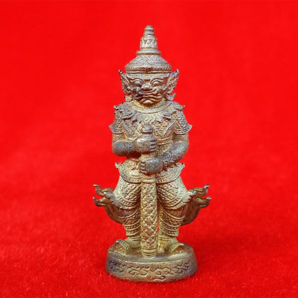 ท้าวเวสสุวรรณ รุ่นเทพประทานพร เนื้อชนวนระฆัง แยกจากชุดกรรมการ วัดพระประทานพร ปี 2558