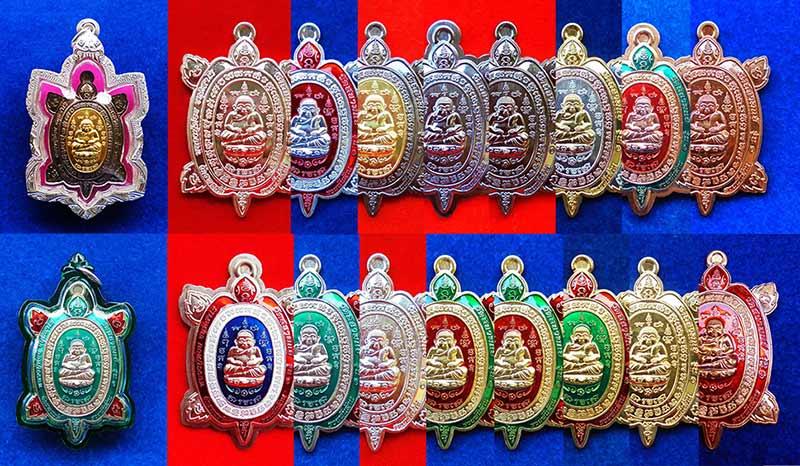 เหรียญพญาเต่าเรือน จักรพรรดิ์รวยพันล้าน รุ่น 1 หลวงปู่ต๋อย วัดสนามแย้ สวยมาก ปี 2562