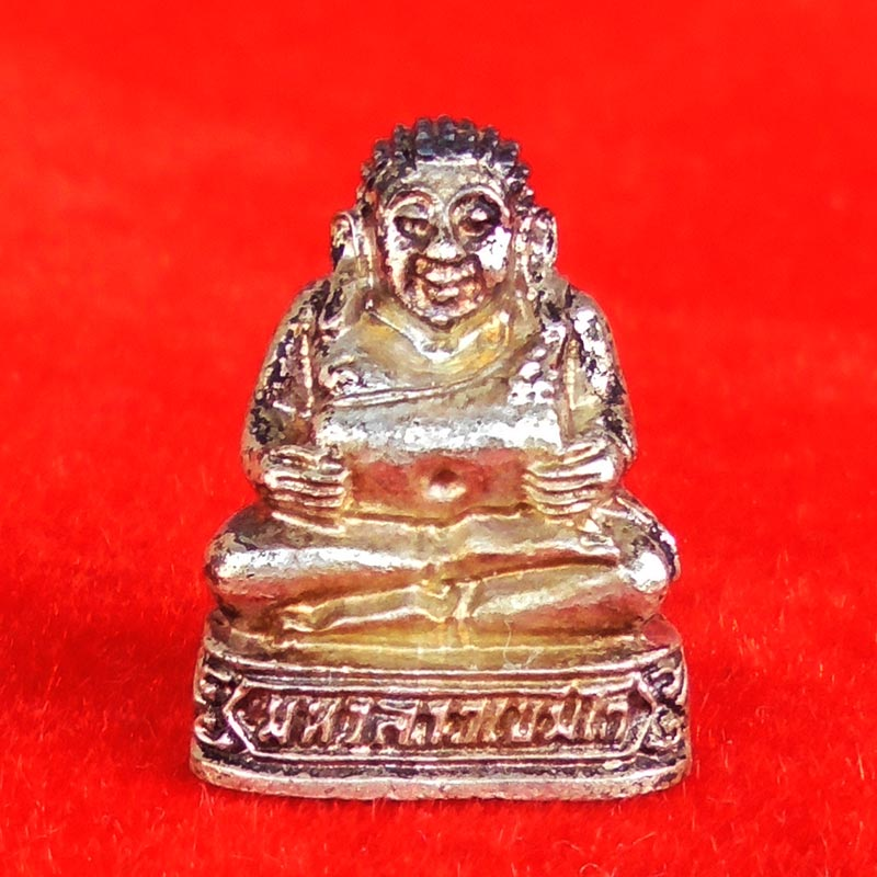 พระสังกัจจายน์หล่อลอยองค์ รุ่นแรก มหาลาภเขมโก หลวงพ่อเกษม เขมโก เนื้อเงิน ปี 2536 สวยเข้มขลัง
