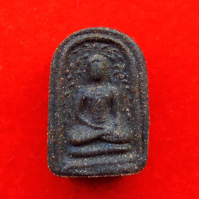 พระพิมพ์เศียรโล้นสะดุ้งกลับ เนื้อผงยาวาสนาจินดามณี หลวงปู่เจือ วัดกลางบางแก้ว ปี 2551 องค์ 37