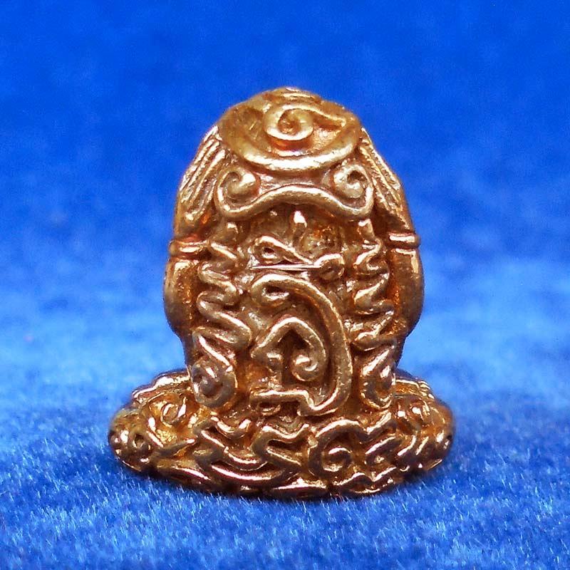 พระปิดตาอุตตโม หลวงพ่อฟู วัดบางสมัคร เนื้อทองแดงกายสิทธิ์ ปี 2557 สุดยอดพระปิดตาดัง 1
