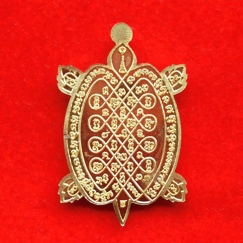 เหรียญพญาเต่าเรือน รุ่นปลดหนี้ หลวงพ่อคง กมฺมสุทฺโธ วัดกลางบางแก้ว เนื้อฝาบาตรหน้ากาก หมายเลข 1414 1