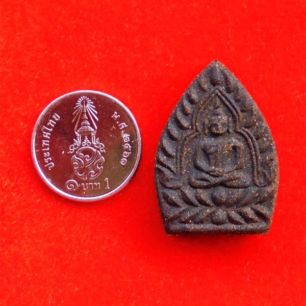 พระพิมพ์เจ้าสัว เนื้อผงยาวาสนาจินดามณี หลวงปู่เจือ วัดกลางบางแก้ว ปี 2551 สวย หายาก 2
