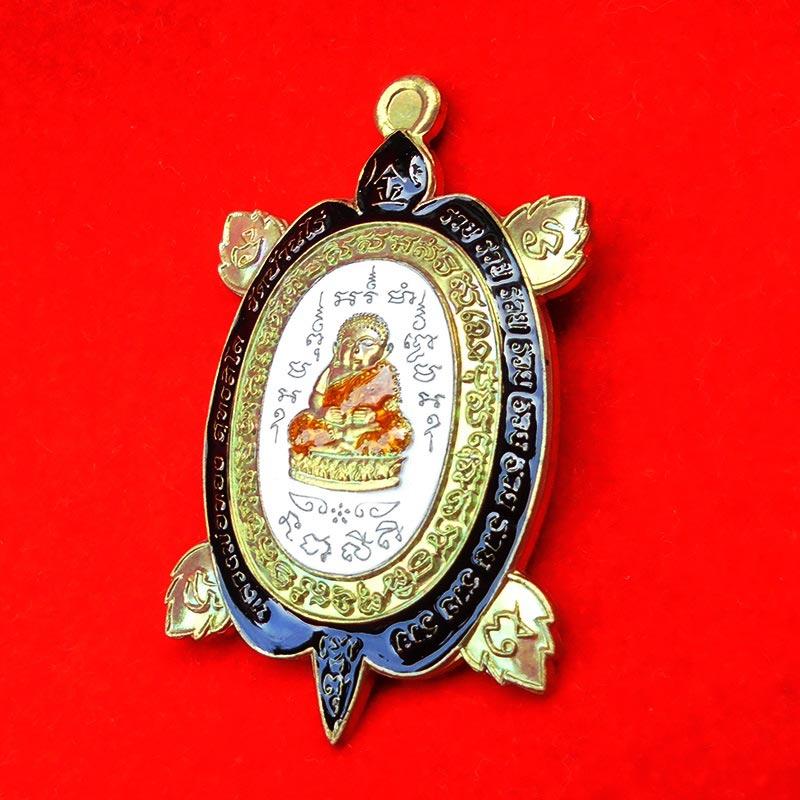 เหรียญพญาเต่าเรือน หลวงพ่อทอง วัดบ้านไร่ รุ่น 9 รวย เนื้อฝาบาตรชนวนรุ้ง ลงยา 3 สี หมายเลข 63 1