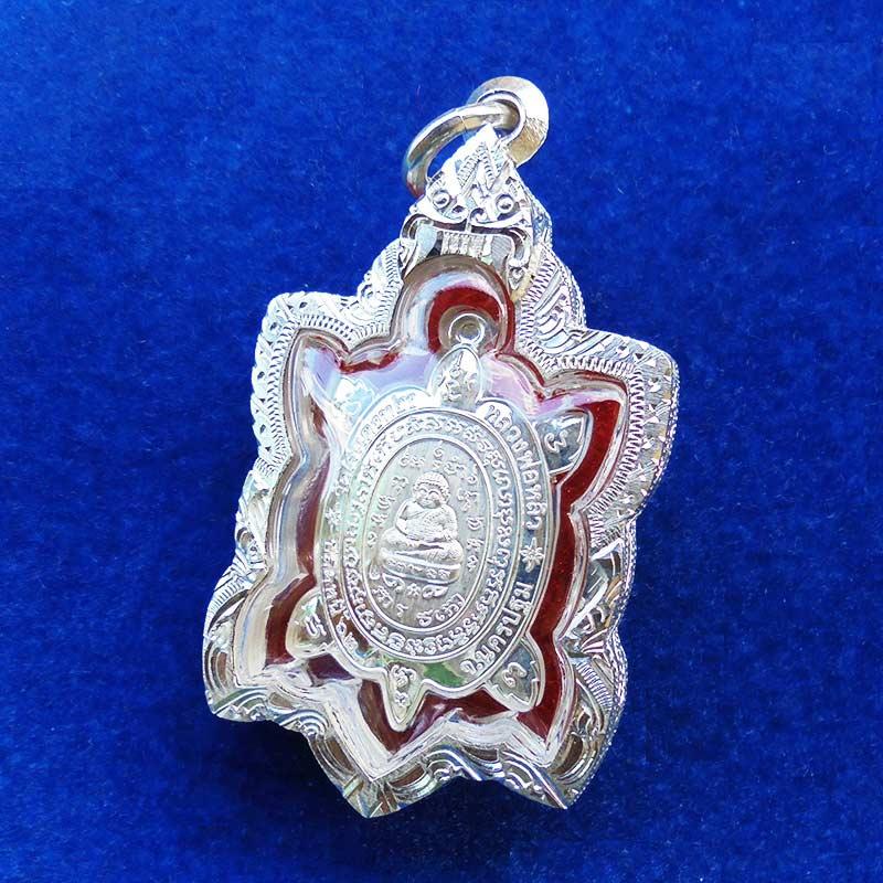 เหรียญพญาเต่าเรือน หลวงปู่หลิว วัดไร่แตงทอง รุ่นปลดหนี้ 62 เนื้อเงิน พิมพ์เล็ก (กลาง) ปี 62 ตลับเงิน
