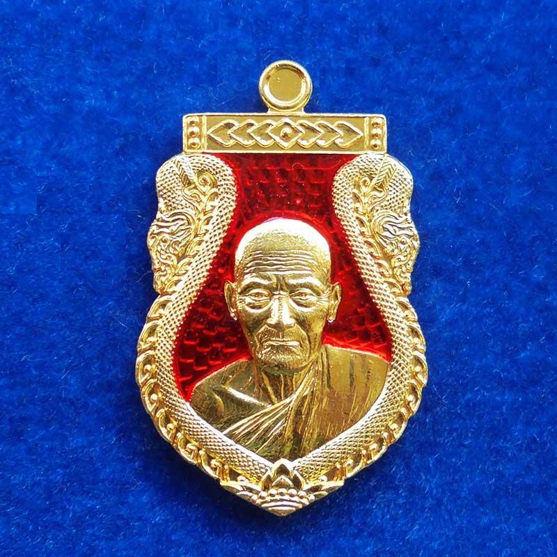 เหรียญเสมา หลวงปู่เอี่ยม วัดสะพานสูง รุ่นบูรณะโบสถ์ 61 เนื้อกะไหล่ทองลงยาแดง วัดอินทาราม ปี 2561