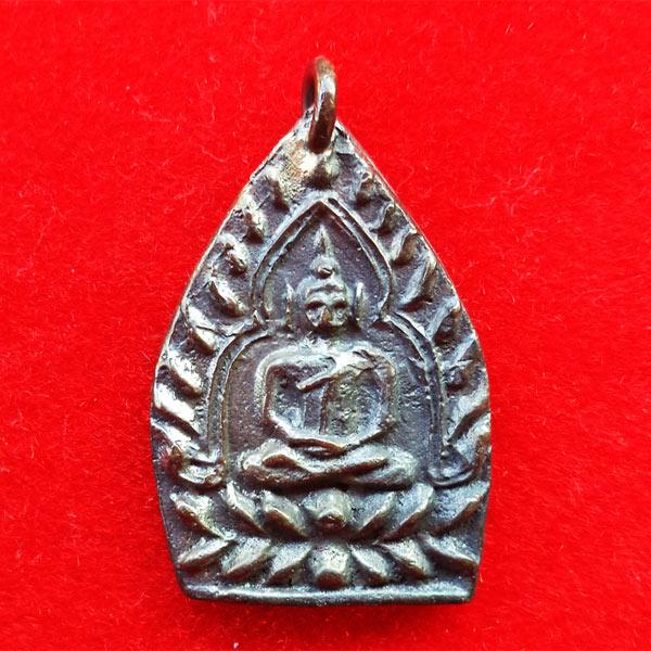 เหรียญเจ้าสัว 4 ตำรับหลวงปู่บุญ วัดกลางบางแก้ว รุ่นสร้างเขื่อน เนื้อนวโลหะ พิมพ์ใหญ่ ปี 2559