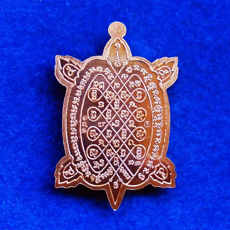 เหรียญพญาเต่าเรือน ปลดหนี้ 62 หลวงปู่แสน วัดบ้านหนองจิก เนื้อทองแดงผิวไฟ ลงยาเต็มสูตร เลข 183 1