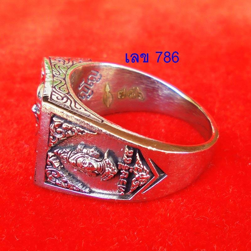 แหวนหลวงปู่ดู่ วัดสะแก รุ่นเปิดโลกเศรษฐี ๕๕ เนื้อ silver plus ปี 2555 เลขสวย 687 สวยมากหายาก 1