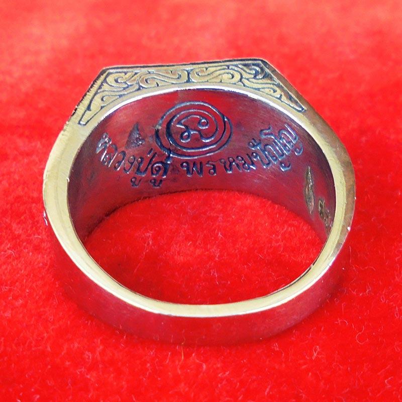 แหวนหลวงปู่ดู่ วัดสะแก รุ่นเปิดโลกเศรษฐี ๕๕ เนื้อ silver plus ปี 2555 เลขสวย 687 สวยมากหายาก 2