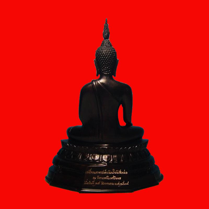 พระบูชา ภปร. ปี 2508 รุ่นย้อนยุค วัดบวรนิเวศ หน้าตัก 5 นิ้ว สูง 10 นิ้ว เนื้อทองเหลืองรมดำมันปู 1