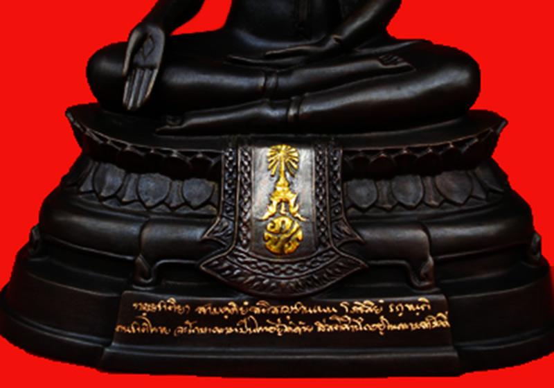 พระบูชา ภปร. ปี 2508 รุ่นย้อนยุค วัดบวรนิเวศ หน้าตัก 5 นิ้ว สูง 10 นิ้ว เนื้อทองเหลืองรมดำมันปู 2