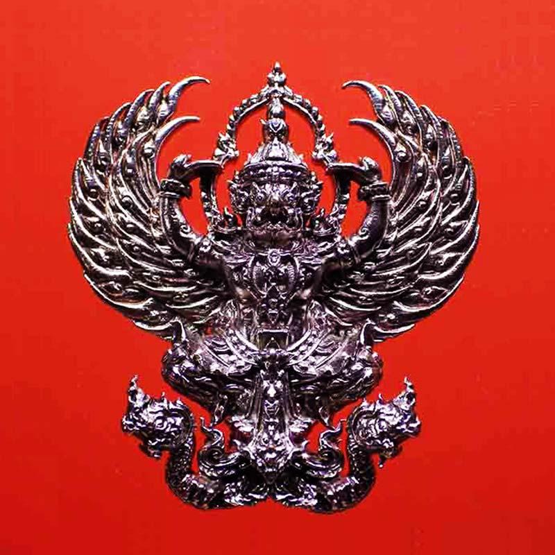 เลขสวย 383 พญาครุฑหยุดนาค รุ่นแรก หลวงพ่อชม วัดโปรดสัตว์ จ.อยุธยา เนื้อนวโลหะ สวยมาก น่าบูชา