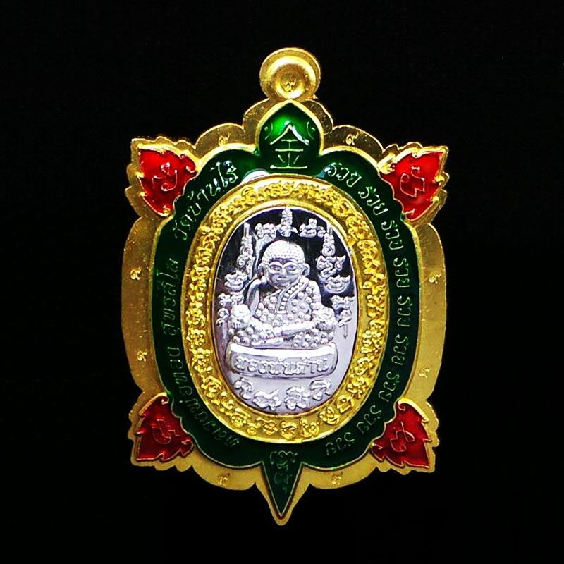 เลข 101 พญาเต่าเรือน รุ่น 9 รวย ทองพันล้าน หลวงพ่อทอง วัดบ้านไร่ เนื้อชุบทองลงยา หน้ากากเงิน