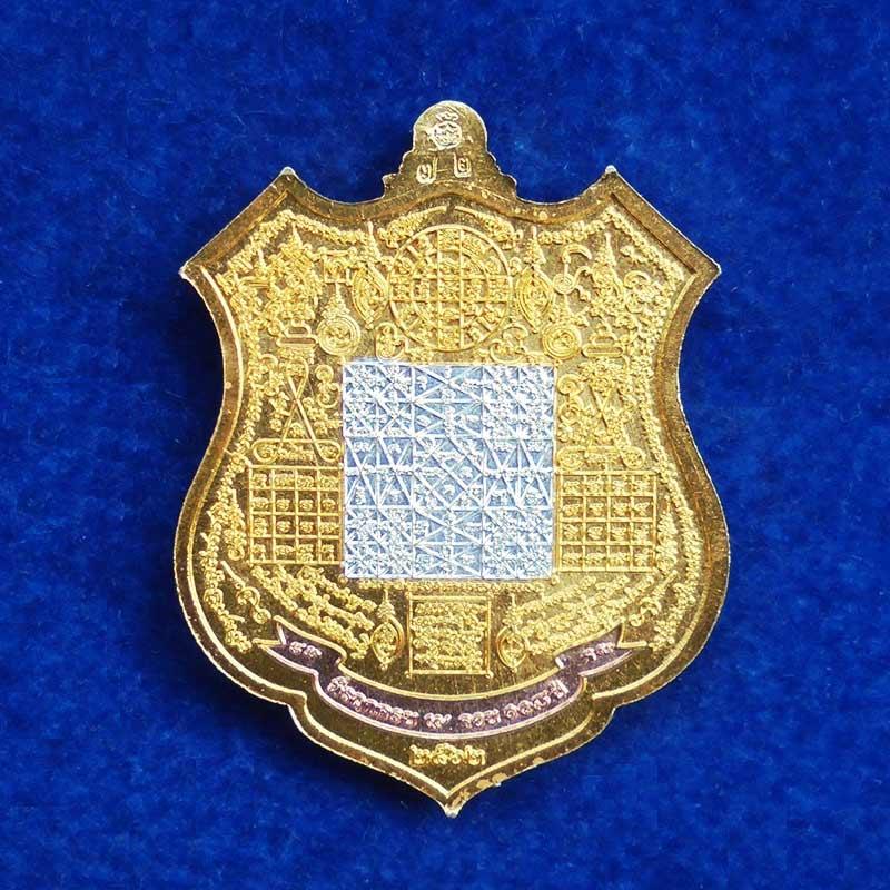 เหรียญพญาครุฑ รุ่นแรก อุดมรังษี หลวงปู่แสง วัดโพธิ์ชัย เนื้อชนวนชุบ 3 กษัตริย์ หน้ากากนวะ ปีกทาทอง 1
