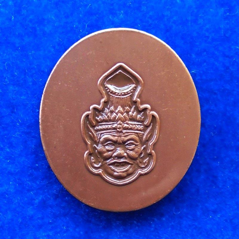 เหรียญพระพิฆเนศวร์-พ่อแก่ ช่างสิบหมู่ กรมศิลปากร เนื้อทองแดงรมมัน พิมพ์ใหญ่ ปี 2552 เหรียญสมปรารถนา 2