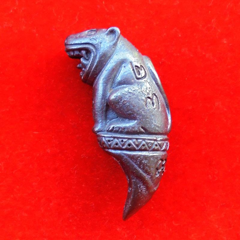 เลขสวย ๕๒ พญาสมิงดำ อุดว่านเครือร้อยปลาตัวผู้ตัวเมีย หลวงปู่แสน วัดหนองจิก เนื้อเหล็กน้ำพี้ ทันท่าน
