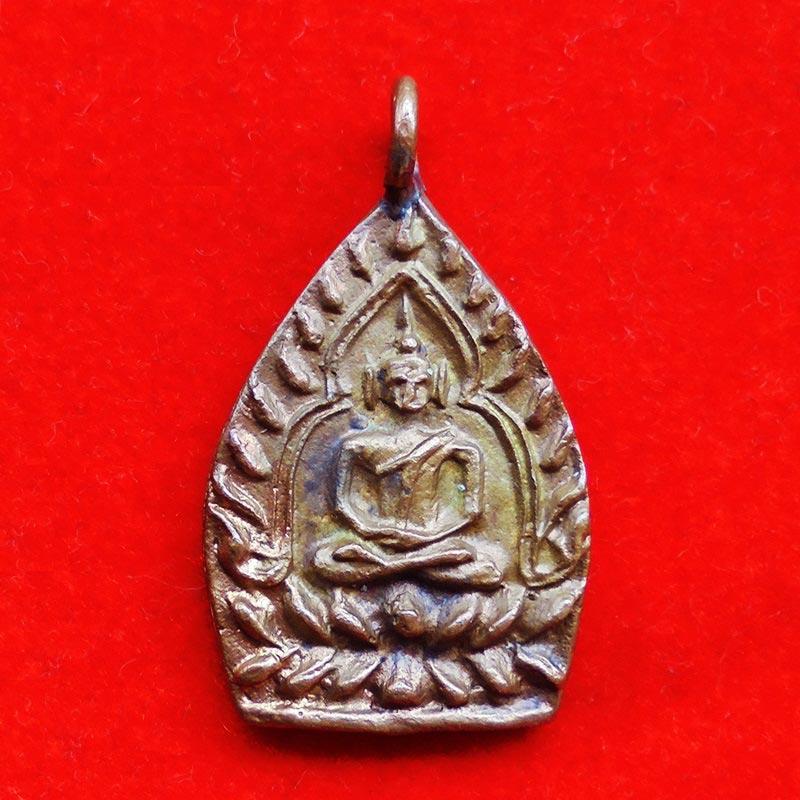 เหรียญเจ้าสัว 3 ตำรับหลวงปู่บุญ วัดกลางบางแก้ว เนื้อทองแดง พิมพ์ใหญ่ ปี 2555