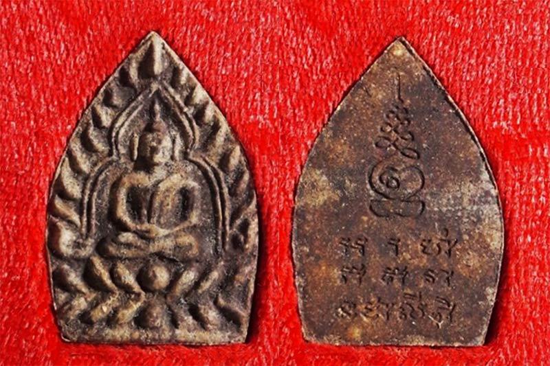 พระพิมพ์เจ้าสัว เนื้อผงยาวาสนาจินดามณี พระเครื่อง หลวงปู่เจือ วัดกลางบางแก้ว ปี 2550 2