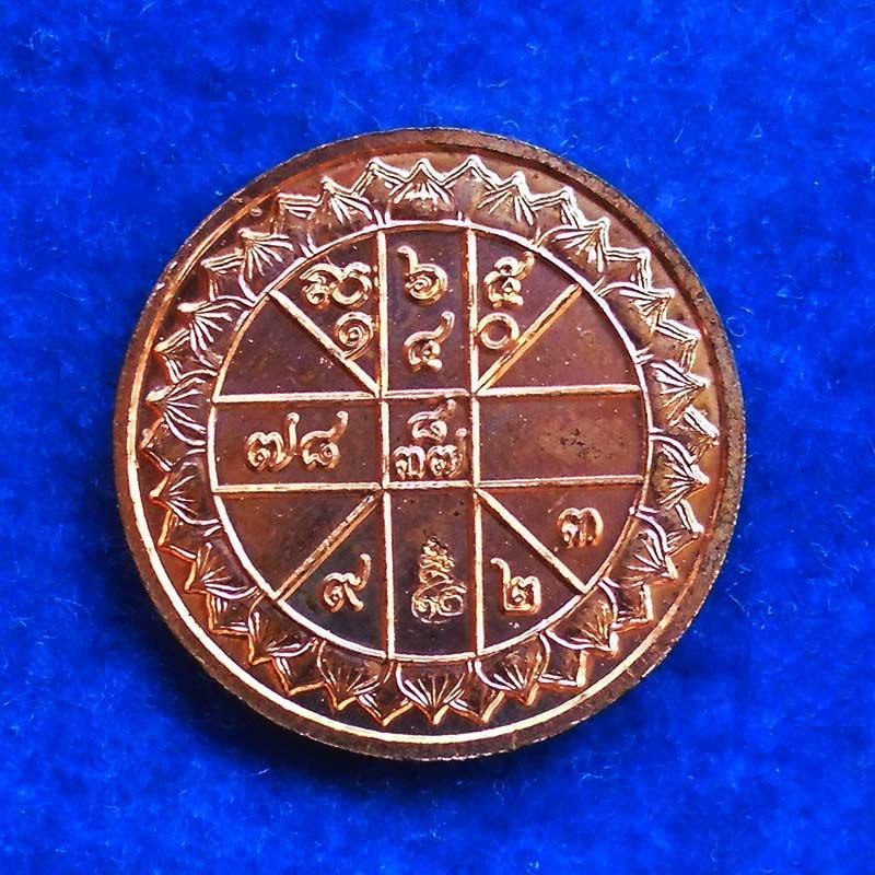 เหรียญกลม พระสุนทรีวาณี เนื้อทองแดง วัดสุทัศน์ ปี 2549 ดีด้านค้าขาย โชคลาภ สวยมาก มีโค้ด 1