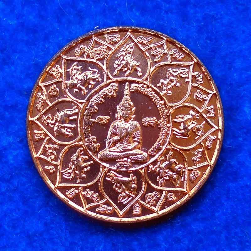 เหรียญกลม พระสุนทรีวาณี เนื้อทองแดง วัดสุทัศน์ ปี 2549 ดีด้านค้าขาย โชคลาภ สวยมาก มีโค้ด