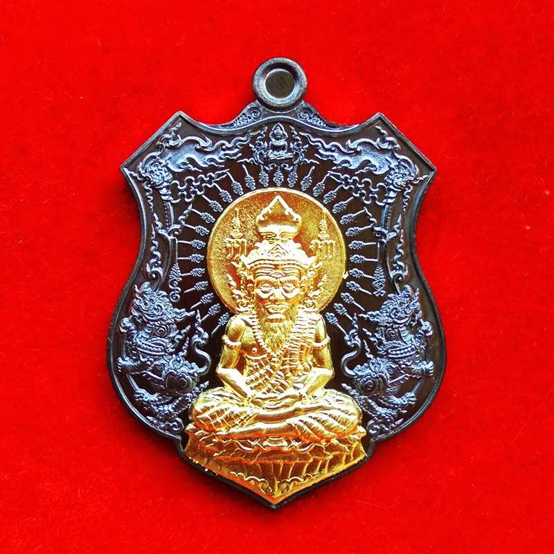 เหรียญบรมครูปู่ฤาษี งานไหว้ครู 63 พระครูปลัดสุชานนท์ วัดเขาแก้ว เนื้อทองแดงหน้ากากทองทิพย์ เลข 114