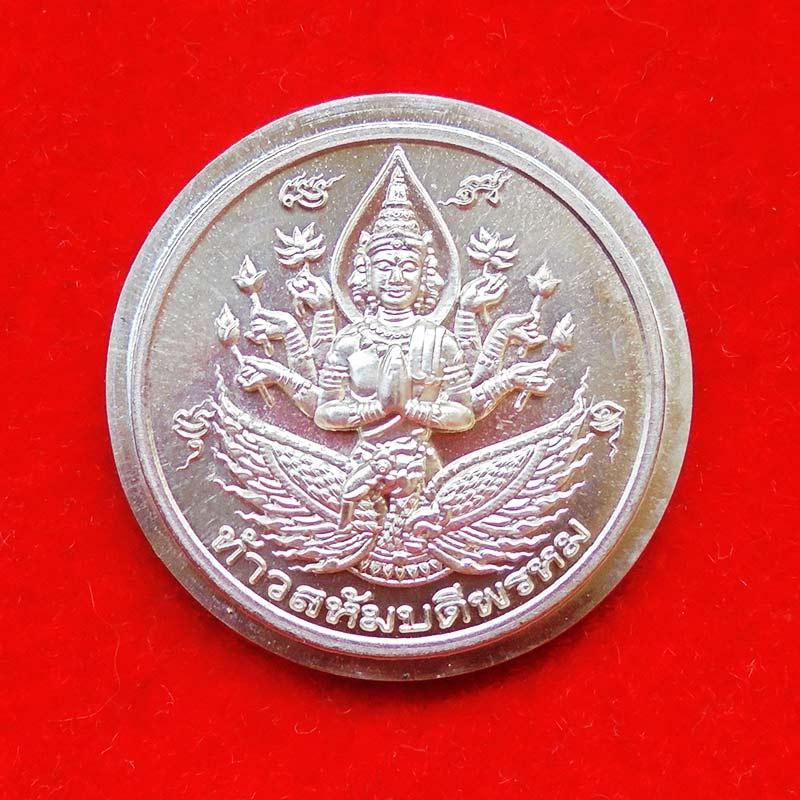 เลขสวย 12 เหรียญพระพรหม รุ่นแรก หลวงพ่อเพชร วัดไทรทอง เนื้ออัลปาก้าไม่ตัดปีก แจกกรรมการ ปี 2556
