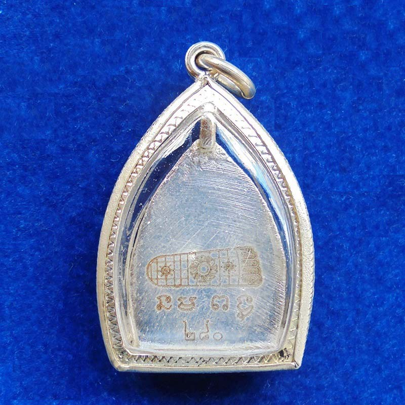 เหรียญเจ้าสัว เนื้ออัลปาก้า รุ่นฉลองรอยพระพุทธบาท พิธีเดียวกับ เจ้าสัว 4 รุ่นสร้างเขื่อน ปี 2559 2