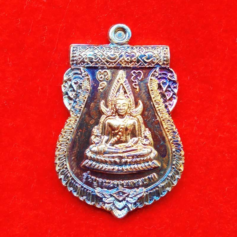 เหรียญพระพุทธชินราช รุ่นฉลองรอยพระพุทธบาท พิธีเดียวกับ เจ้าสัว 4 เนื้อกะไหล่ทอง เลข 252 สวยมาก