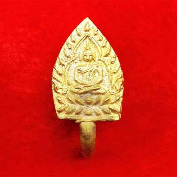 เหรียญเจ้าสัว 4 หล่อในพิธี เททอง หล่อนำฤกษ์ เนื้อชนวน ผสมมวลสารหลวงปู่บุญ ตัดจากช่อ 59 องค์