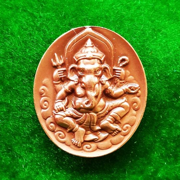 เหรียญพระพิฆเนศวร์-พ่อแก่ ช่างสิบหมู่ กรมศิลปากร เนื้อทองแดงรมมัน พิมพ์ใหญ่ ปี 2552 เหรียญสมปรารถนา 1