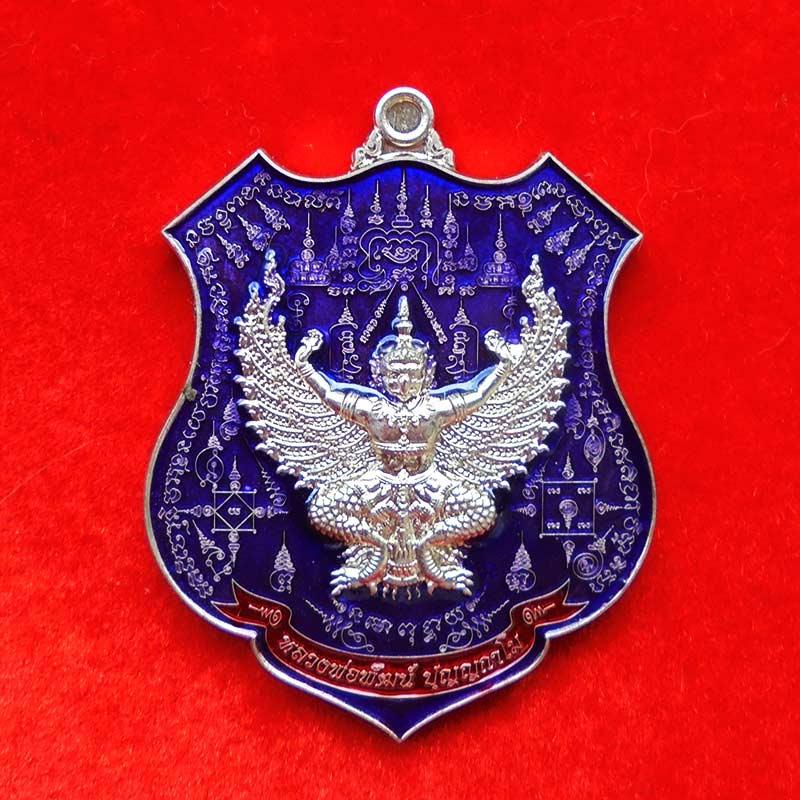 เหรียญพญาครุฑ รุ่นราชาทรัพย์ หลวงพ่อพัฒน์ วัดห้วยด้วน เนื้ออัลปาก้า ลงยา 2 สี เลข 256 สวยหายาก