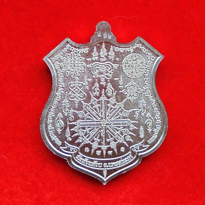 เหรียญพญาครุฑ รุ่นราชาทรัพย์ หลวงพ่อพัฒน์ วัดห้วยด้วน เนื้ออัลปาก้า ลงยา 2 สี เลข 256 สวยหายาก 1