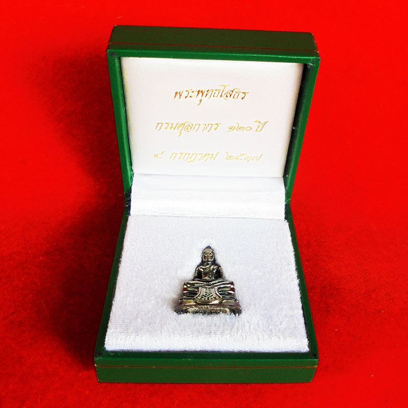 สวยที่สุด พระพุทธโสธร ลอยองค์ กรมศุลกากรครบรอบ 120 ปี เนื้อเงิน พร้อมกล่องเดิม ปี 2537 องค์ 16 3