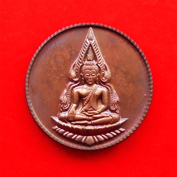 เหรียญพระพุทธชินราช 80 พรรษา สมเด็จพระสังฆราช เนื้อทองแดง ปี 2536 พระเครื่องพิธีใหญ่ สุดสวย หายาก