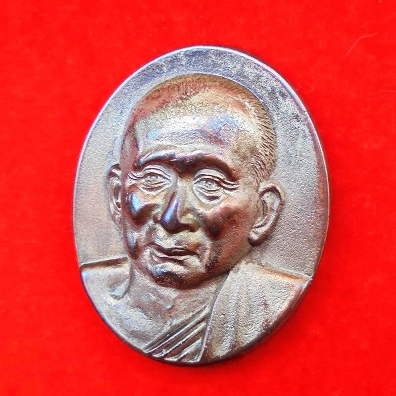 เหรียญพระรูปเหมือนสมเด็จพระญาณสังวร สมเด็จพระสังฆราช หลังภปร.เนื้อนวโลหะ วัดบวรนิเวศ ปี 2552 1