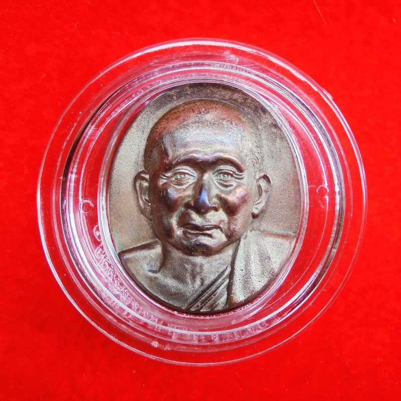 เหรียญพระรูปเหมือนสมเด็จพระญาณสังวร สมเด็จพระสังฆราช หลังภปร.เนื้อนวโลหะ วัดบวรนิเวศ ปี 2552 4