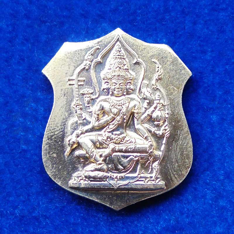 เลขสวย 5 เหรียญโล่ห์ พระพรหมประสิทธิ์ วัดแค เนื้ออัลปาก้า กรรมการ ปี 2557