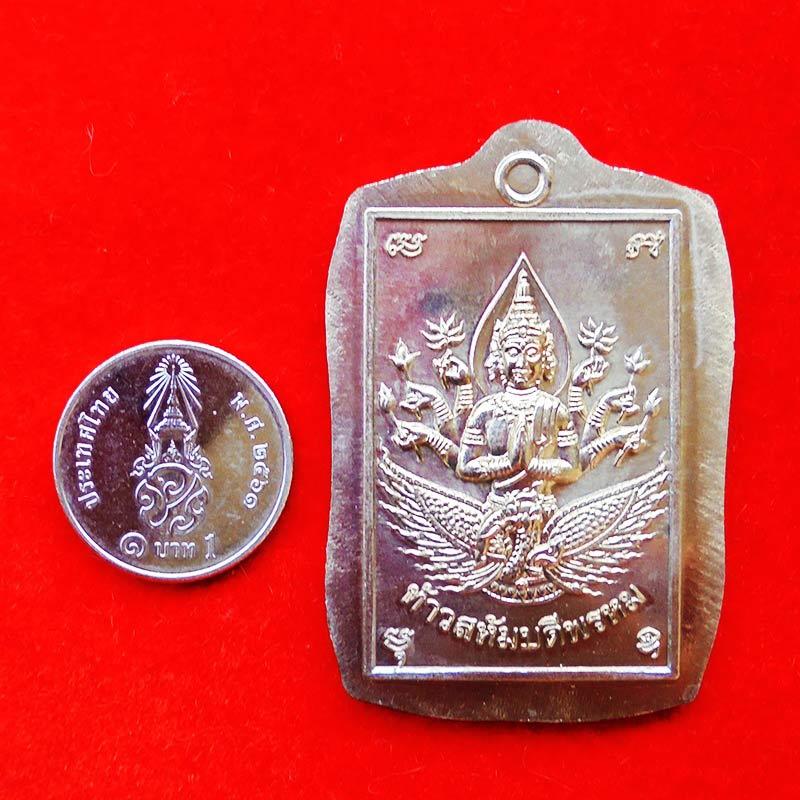 เลขสวย 21 เหรียญพระพรหม รุ่นแรก หลวงพ่อเพชร วัดไทรทอง เนื้ออัลปาก้าไม่ตัดปีก แจกกรรมการ ปี 2556 2
