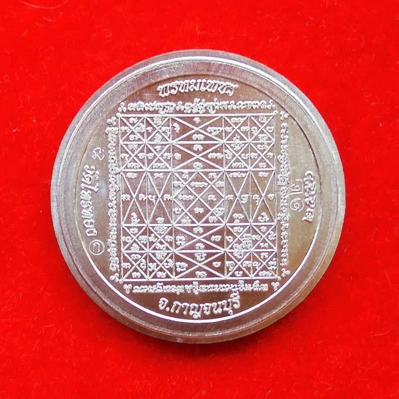 เลขสวย 12 เหรียญพระพรหม รุ่นแรก หลวงพ่อเพชร วัดไทรทอง เนื้ออัลปาก้าไม่ตัดปีก แจกกรรมการ ปี 2556 1