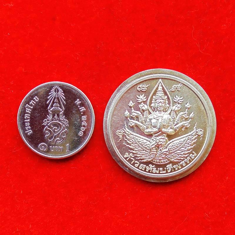 เลขสวย 12 เหรียญพระพรหม รุ่นแรก หลวงพ่อเพชร วัดไทรทอง เนื้ออัลปาก้าไม่ตัดปีก แจกกรรมการ ปี 2556 2