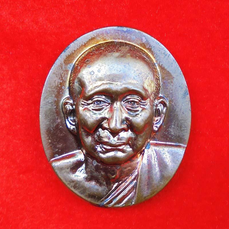 เหรียญพระรูปเหมือนสมเด็จพระญาณสังวร สมเด็จพระสังฆราช หลังภปร.เนื้อนวโลหะ วัดบวรนิเวศ ปี 2552