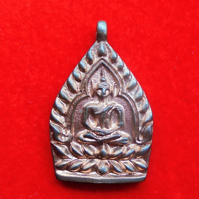 เหรียญเจ้าสัวทองคำ ๑๖๘ ปีชาตกาล หลวงปู่บุญ ขันธโชติ เนื้อนวโลหะ ตอกโค้ด ปี 2559 สวยหายาก