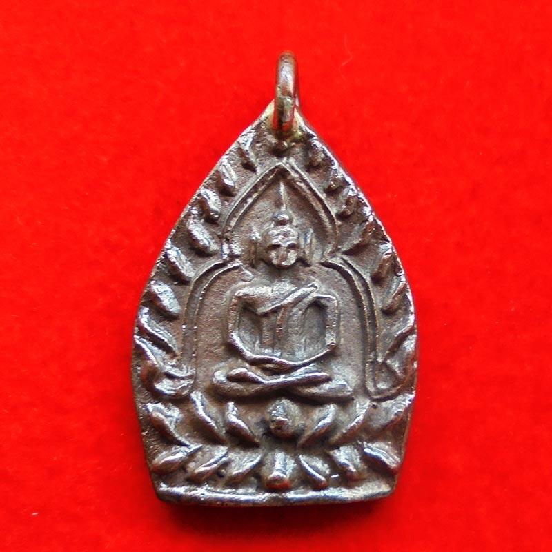 เหรียญเจ้าสัว 3 ตำรับหลวงปู่บุญ วัดกลางบางแก้ว เนื้อนวโลหะ พิมพ์ใหญ่ นิยม ไหล่จุดหลังจิก ปี 2555