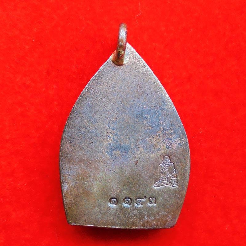 เหรียญเจ้าสัว 3 ตำรับหลวงปู่บุญ วัดกลางบางแก้ว เนื้อนวโลหะ พิมพ์ใหญ่ นิยม ไหล่จุดหลังจิก ปี 2555 1