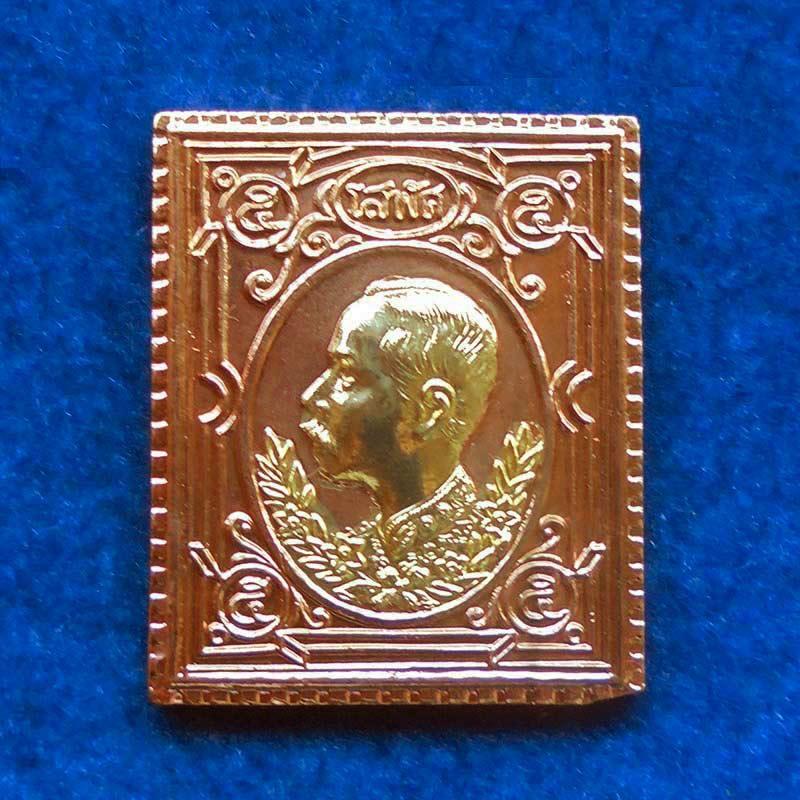 เหรียญแสตมป์นะหน้าทอง รัชกาลที่ 5 หลวงพ่อเกษม เขมโก ปลุกเสกปี 2536 เด่นครบเครื่องทุกด้าน 1