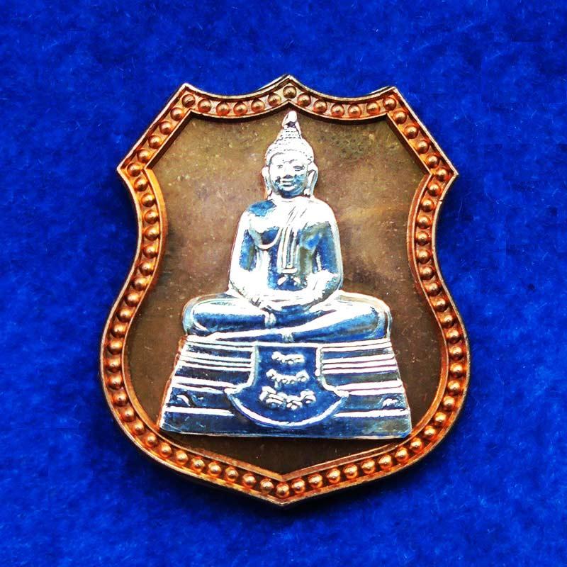 หลวงพ่อพระพุทธโสธร ที่รฤกครบรอบ 50 ปี บ.โตโยต้า เนื้อทองแดงหน้ากากเงิน วัดสุวรรณคีรี ปี 2555