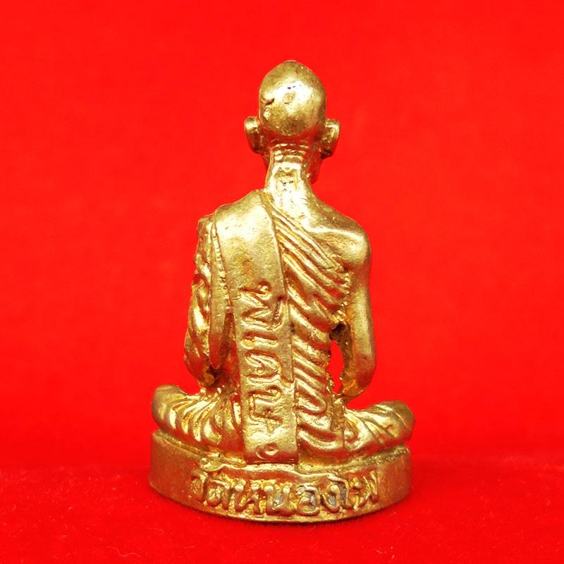 รูปหล่อหลวงพ่อเดิม วัดหนองโพ สุดยอด พระเครื่อง เมืองปากน้ำโพ เนื้อทองเหลือง พิมพ์พิเศษ ปี 2540 1