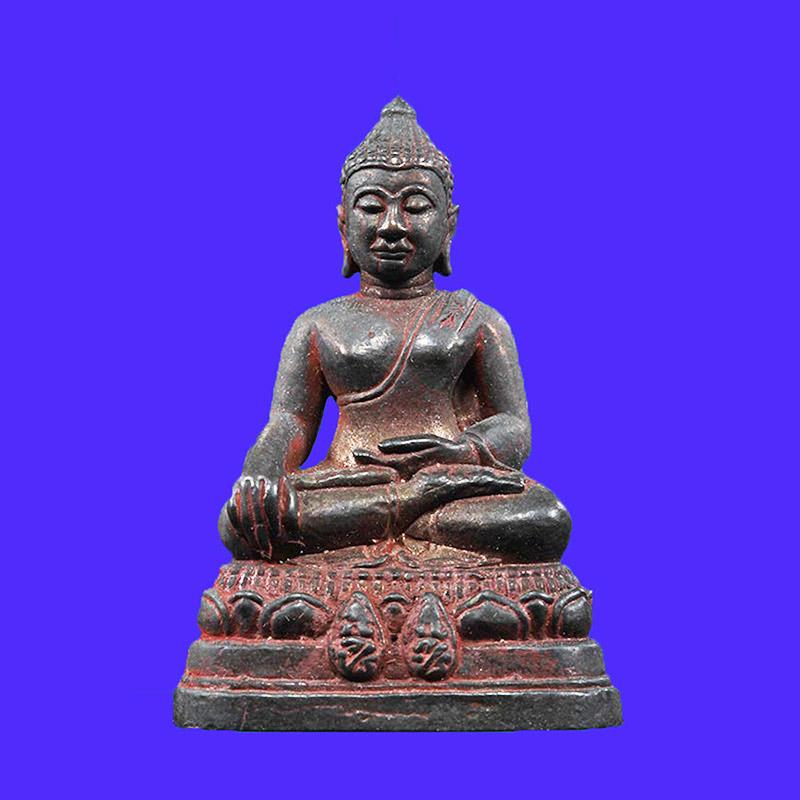 พระกริ่งพระพุทธนรสีห์ จปร.+ภปร. ครบรอบ 100 ปี ธนาคารไทยพาณิชย์ เนื้อนวโลหะ ปี 2550 สุดสวย หายาก